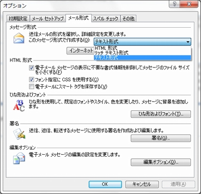 outlook2007.jpg