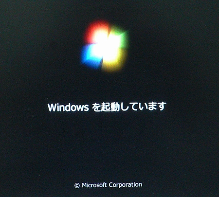 windows7setup1.jpg