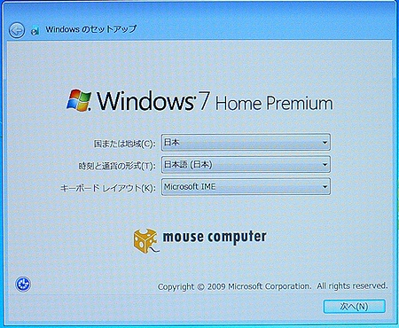 windows7setup3.jpg
