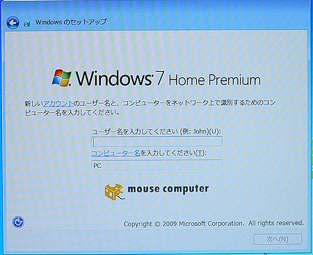 windows7setup4.jpg