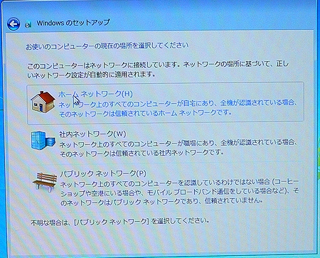 windows7setup8.jpg